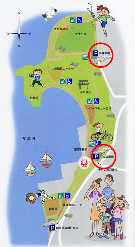 小戸公園 駐車場位置
